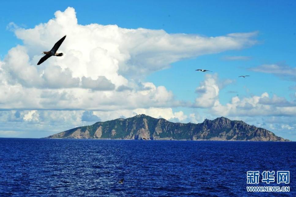 钓鱼岛 中国/中国海监船舶编队抵达钓鱼岛海域,这是9月14日拍摄的钓鱼岛。...