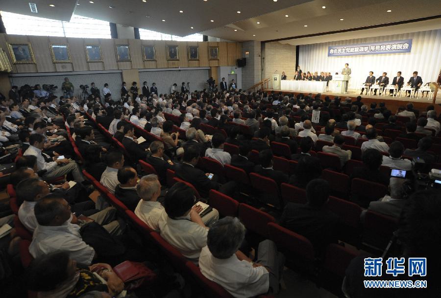 日本自民党总裁选举确定5名候选人(组图)-搜狐