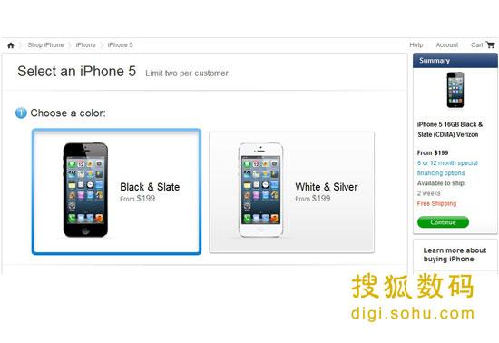 苹果iphone 5今日六国预售 香港地区仍未开始