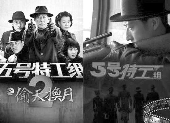 由于震,王丽坤,淳于珊珊等主演的电视剧《五号特工组2之偷天换月》不韩国关于化妆的电视剧图片