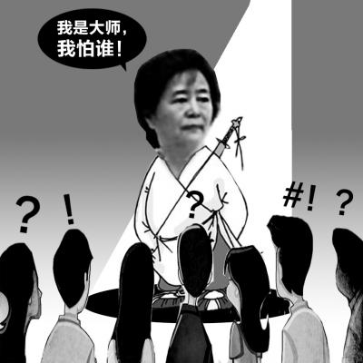 太极大师闫芳视频持续爆红,究竟是传说中的中国功夫重见天日,还是如今傻子太多,骗子都不够用了