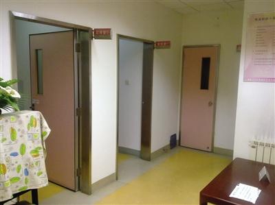 国家人口计生委科研所,北京唯一的人类精子库里,有两间取精室