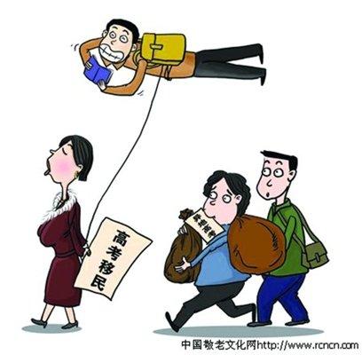9月,全市中小学生已经迎来了新的学期。而来自安徽芜湖的廖先生却很是忧心,他手里拿着一本《取消高考户籍限制呼吁书》,想要寻找和他有着一样烦恼的家长。
