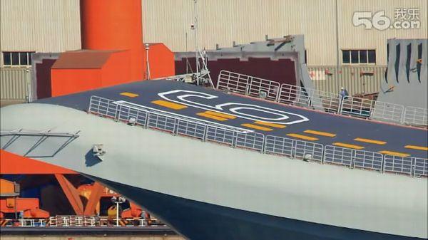 飞行甲板上的舷号已涂装完毕。