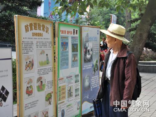 湘西州气象局积极参与全国科普日宣传活动(组图)