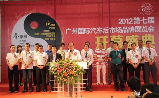 中国汽车后市场总会改装协会分会会长刘昌炎先生发表致辞