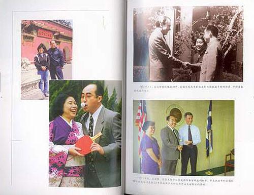 赤胆屠龙管乐队总谱- 近日,中国乒乓球元老、中美乒乓外交之父庄则栋近日癌症病情恶化,