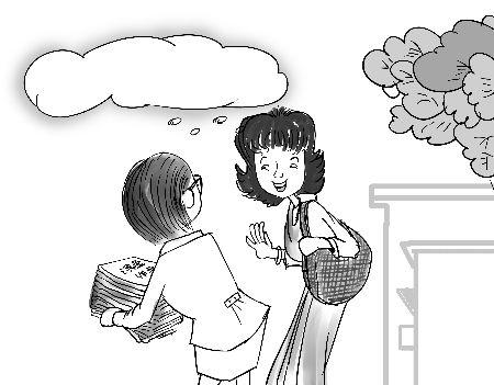 动漫 简笔画 卡通 漫画 手绘 头像 线稿 450_351