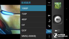 最薄四核旗舰新机 4.5�计林行�U985评测