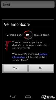 Vellamo得分1491