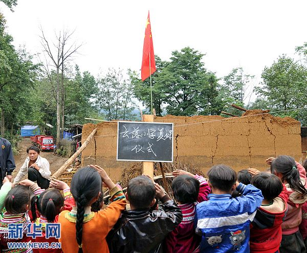 云南彝良地震灾区37所学校恢复上课