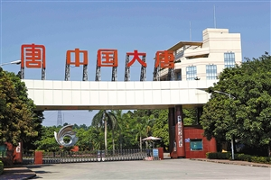 位于观澜的大唐电力公司.本报记者 陈建华 摄