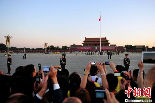 万余群众观看天安门广场升旗仪式纪念九一八