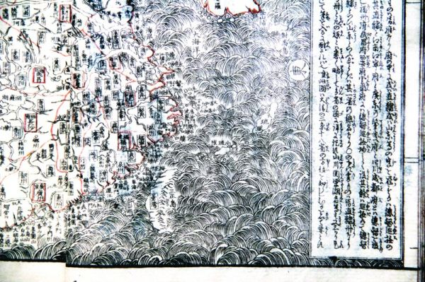 苏州 钓鱼岛 中国/苏州图书馆珍藏的日制《唐土皇舆全图》再现...