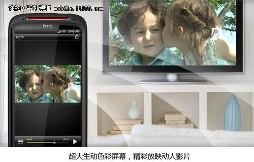 双核炫彩大屏机 HTC G14双电版售1800元