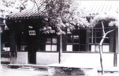宏庙小学上世纪60年代末电教室