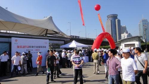"""苏州 中国/""""策乐2012科学行走指导""""苏州站活动顺利举办。(图/中国企业..."""