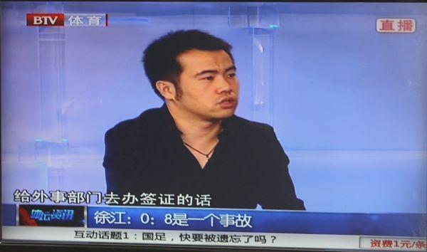 搜狐体育首席足球记者徐江作客北京电视台体育频道《三言二拍》-徐图片
