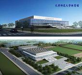 2013东亚运场馆介绍:天津师范大学体育馆