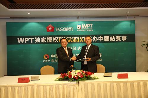 联众董事长杨庆与WPT全球副总裁Michael Sebour签约