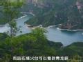 《今日京华》20120623 青龙峡