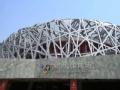 《今日京华》20120727 国家体育场