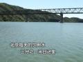 《今日京华》20120908 密云水库