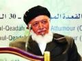 阿富汗前总统遇刺