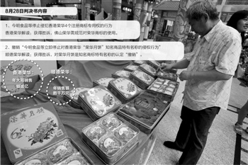 本报记者 叶碧华 东莞、广州报道
