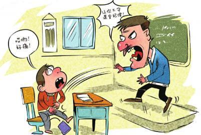 桃子老师和四个学生