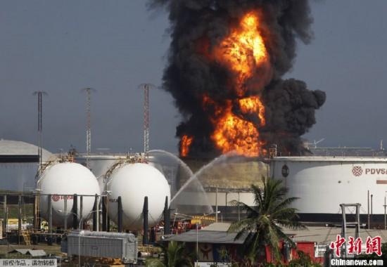 委内瑞拉炼油厂被闪电击中发生大火