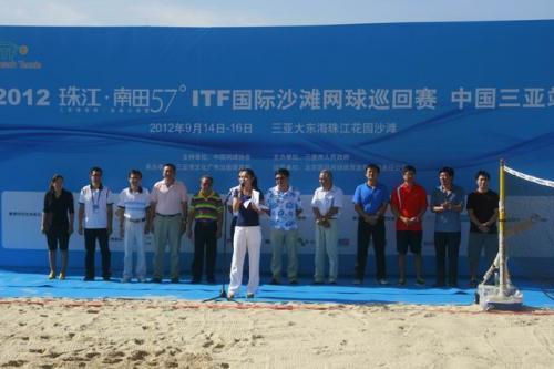 ITF沙滩草原三亚站完美夺冠意法男女网球收官哈萨克大选手上的赛马v沙滩图片