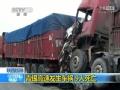 视频:陕西绥德青银高速发生车祸9人死亡
