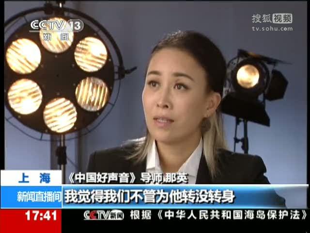 视频:《中国好声音》 要好声音更要好诚意