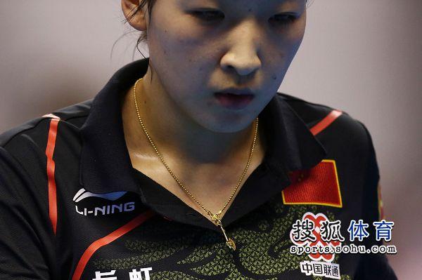 图文:女乒世界杯决赛赛况 刘诗雯沉默