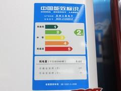 光合保鲜技术 三星两门冰箱售价2399元