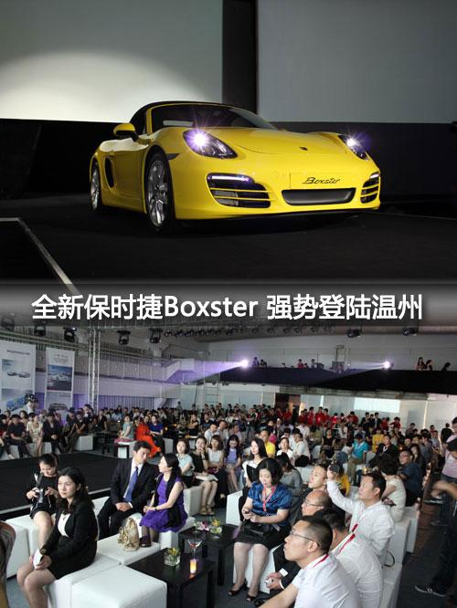 新一代   保时捷boxster   通过设计风格的显著变化,重新定高清图片
