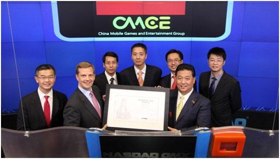 中国手游娱乐集团董事局主席张力军(右一)和手游集团其他领导团队合影