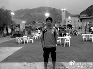 亚少赛・小组赛 中国队1∶1叙利亚队