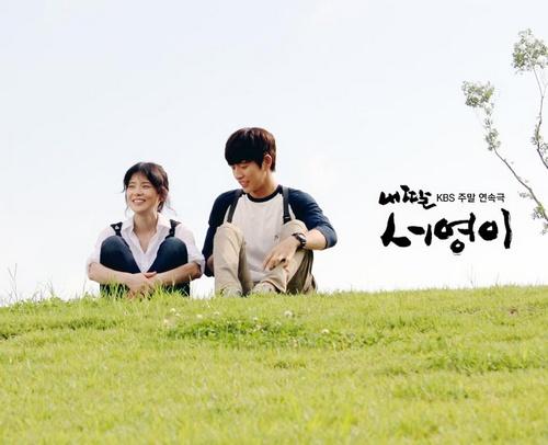 李宝英和朴海镇饰演家庭贫穷但本身优秀因此自尊心无比强烈的双胞胎姐弟
