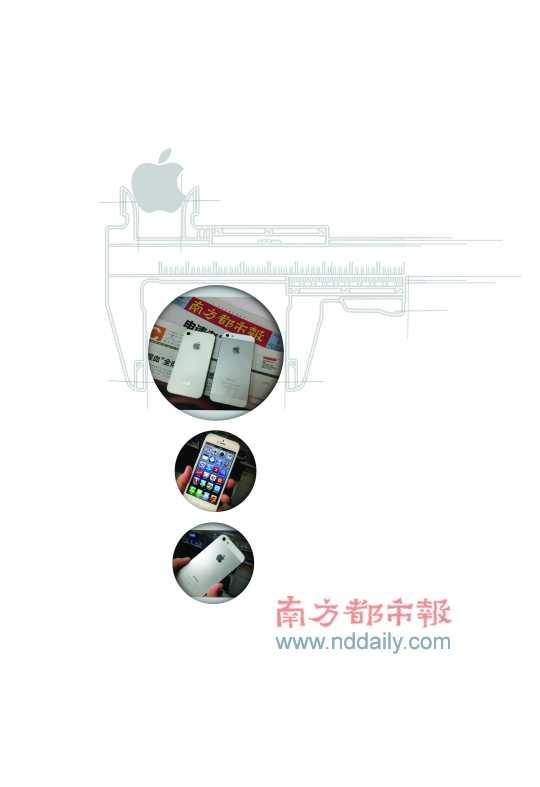 北京时间9月21日上午8时苹果ip hone5在香港中环店正式开...