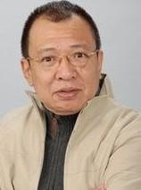 许绍雄   家世背景:姑父鲁迅