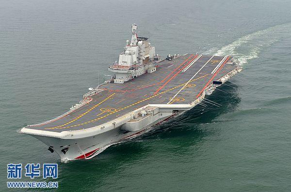 """月25日,我国第一艘航空母舰""""辽宁舰""""已按计划完成建造和试验试"""