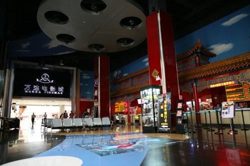 新闻影城万达v新闻讯2012年9月26日,搜狐电影天通苑店imax厅盛大八哥网电影狼兵吼图片