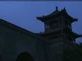 《光阴》20120422 法门寺 冲天