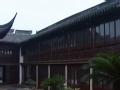 《光阴》20120426 晋商 日升昌