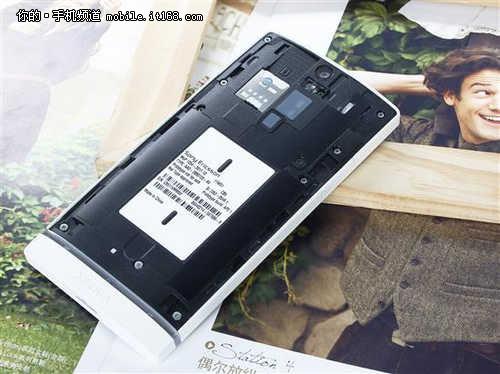 4.3寸娱乐拍照达人 索尼LT26i报价2390