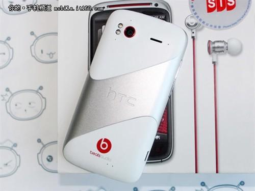 4.3寸娱乐双核 HTC G18邯郸促销价2180