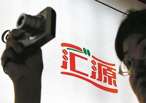 汇源商标纠纷案升级:汇源否认朱胜彪私卖商标