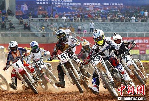 2012年全国摩托车越野锦标赛邵武站拉开帷幕